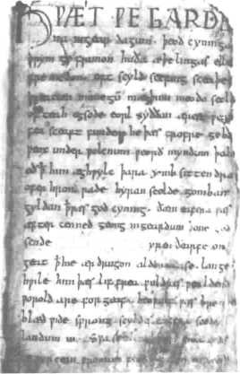 A manuscript page from Beowulf