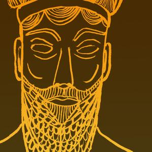themes of gilgamesh The epic of gilgamesh tells of the sumerian gilgamesh the epic of gilgamesh conveys many themes important to our understanding of mesopotamia and its kings themes of friendship, the role of the king, enmity, immortality.